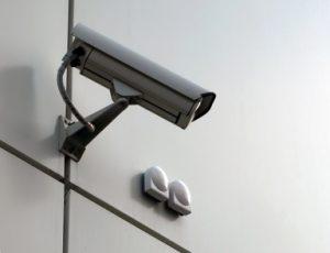 vidéosurveillance bispro